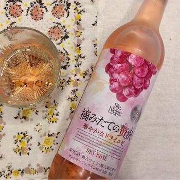 お花見にぴったり桜色(゚∀゚)摘みたての贅沢華やかなドライロゼ