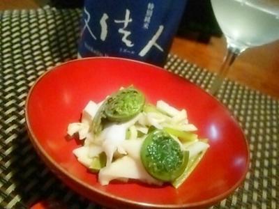こごみと筍の酢味噌和え、菜の花とうどの信田煮、蚕豆長芋椎茸しゅうまい、とろけるノドグロ塩焼き