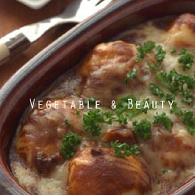 【腸】 里芋のチーズカレーグラタン