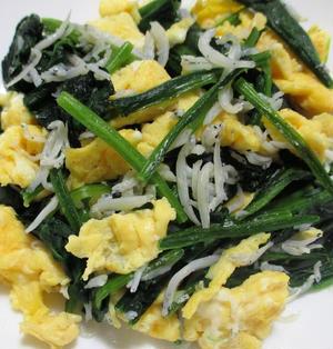 ほうれん草と炒り卵&しらすの炒め物