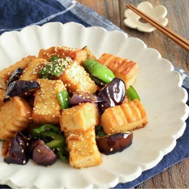 【レシピ】食材3つ!厚揚げとなすとピーマンの甘辛炒め/味つけは、焼肉のタレのみで簡単に!