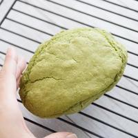 ボーソー米油部/幼児用グルテンフリー、ヴィーガンパウンドケーキアレンジ