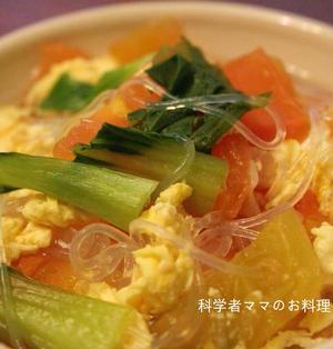 トマトとしょうがの春雨スープ