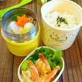 スープジャーで中華丼 海老マヨのピーナツ風味 ランチジャーレシピ 山梨の冬