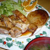 ローズマリー&ガーリックのチキンと大根ソテー