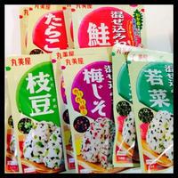 【モニター】混ぜ込み中華風スープ