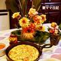 お花と楽しむハロウィン「キャベツのスペイン風オムレツ」♪ Cabbage Omelette