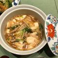 冬らしいこんな日は熱々の豆腐料理