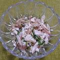 タイと香味野菜の柚子胡椒ポン酢和え