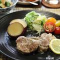 豚ヒレ肉のマリネ焼き・プレート。