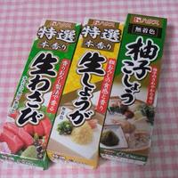 ☆ハウス食品「年末年始に役立つ和風ねりスパイス3本セット』レシピ第3弾☆