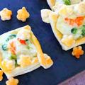 【料理動画】冷凍パイシートで作る!エビグラタンパイの作り方レシピ[料理動画]