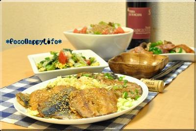 ☆秋刀魚を2種の味で美味なおつまみ 25日夜ごはん☆