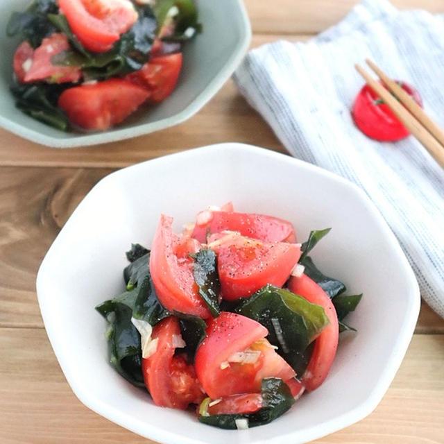 さっぱりヘルシー☆トマトとわかめのねぎ塩サラダ