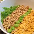 おいしくて楽しい ♪ お弁当レシピ⑧ 「鯖のカレー風味そぼろ」。