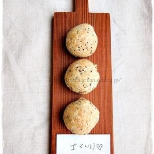 朝から手作りパンで幸せ気分♪手軽に発酵なしで作るパンレシピ!