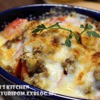 ほろよい薬膳:チーズがとろーり!カレートマトグラタン。