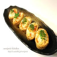 <ヤマキだし部>五目寿司の具はフライパンde簡単に!たけのこ入り五目いなり♡