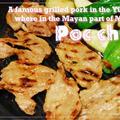 【スパイスを使う世界の酸っぱい料理・第8回】柑橘編1)メキシコ料理、ポクチュク