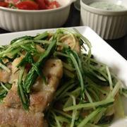 自家製パンチェッタと水菜のサッと炒め、野菜スティック(大葉豆腐ディップ)、トマトマリネ とか