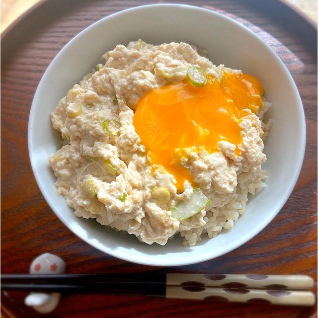 豆腐のっけ玄米丼♡