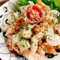 【低温調理】胡桃とヨーグルトの鶏胸サラダ(動画レシピ)/Steamed chicken salad with Walnuts and Yoghurt.