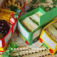エコde楽しく☆牛乳パックのランチボックスで夏野菜サンドとハムたまごサンド