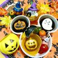ハロウィン☆真ん丸おにぎり弁当 by とまとママさん