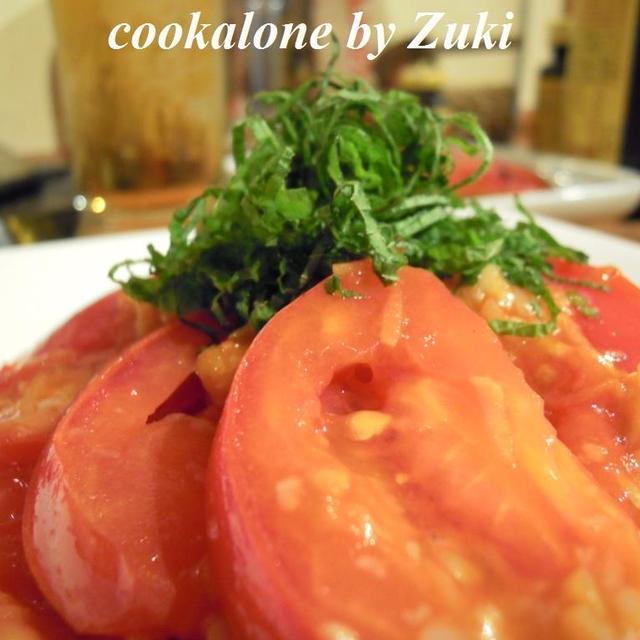 塩麹ジンジャートマト炒め