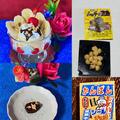 【駄菓子アレンジレシピ124〜バナナチョコパフェ、125〜宝島チョコ】