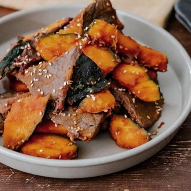 おうち焼き肉で余ったお肉活用!牛肉とかぼちゃのめんぽん焼き