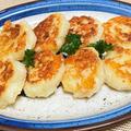【レシピ】家庭運、人間関係運アップ、根気・根性・ここ一番の粘り強さ!チーズ入りいももち