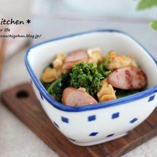 彩りがきれいなお弁当おかずレシピ*菜の花とウインナーの炒り卵炒め*
