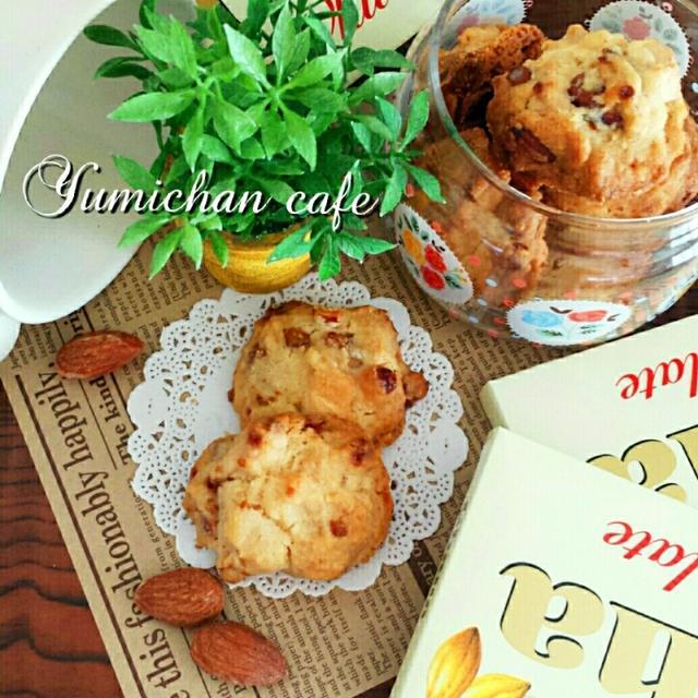 ♡カリッと香ばしい♪アーモンドとクルミの黒糖ホワイトチョコクッキーの作り方♡