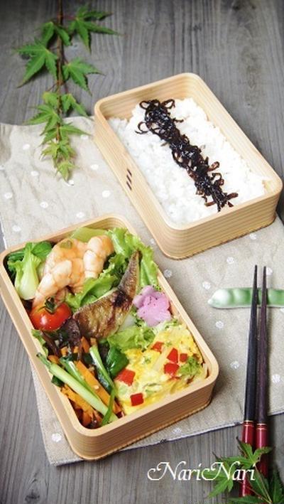 さわらの葱塩焼き 和洋中韓の多国籍弁当