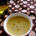 いろんなロースト野菜のスープ。