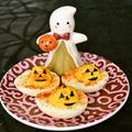 ハロウィンにいかが?【かぼちゃ入り和風デビルドエッグ】