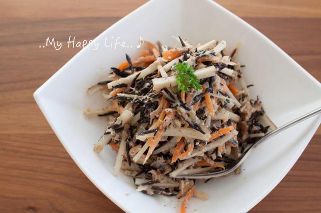 根菜とひじきのヘルシーサラダ