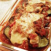 オレガノトマトソースのチキンと茄子のパルミジャーナ