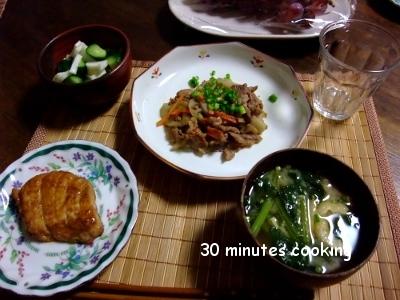 >蓮根と豚肉の味噌炒めとマグロのバター醤油焼き by えみママさん