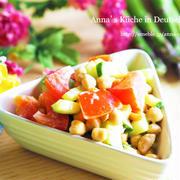 【副菜】旦那が入れてくれたコーヒー。トマトとキュウリとひよこ豆のワサビ風味ころころサラダ♡