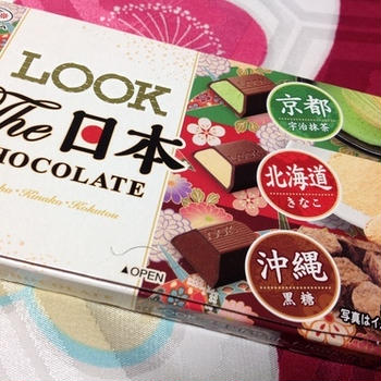 FUJIYA ルックチョコレート The 日本