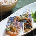 鯖の菜花味噌焼き