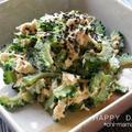 牛肉の巻き寿司のお弁当(パパ弁)&ゴーヤとツナのサラダ(作り方) by ちぃママさん