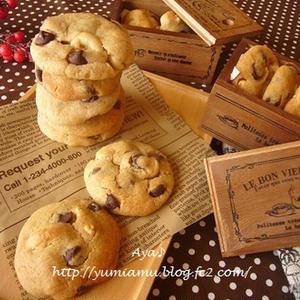 チョコチップがポイント♪手作りクッキーのおすすめレシピ