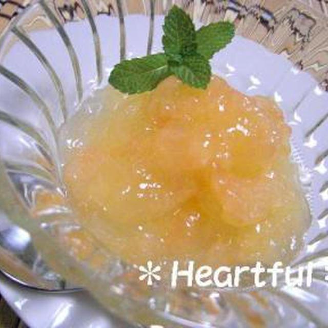 グレープフルーツと蜂蜜のジュレ
