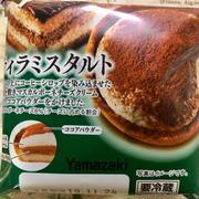 【新発売】ヤマザキ ティラミスタルト