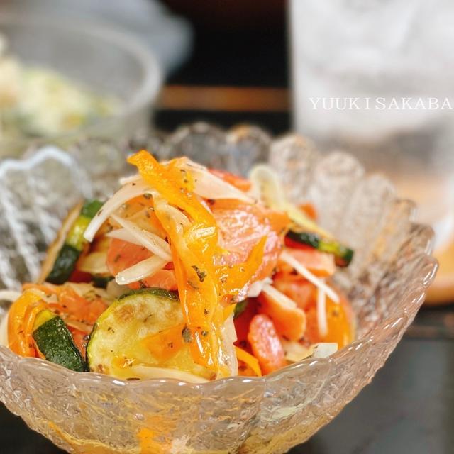 夏のおつまみに最適!旬のズッキーニソテーとスモークサーモンのマリネレシピ!