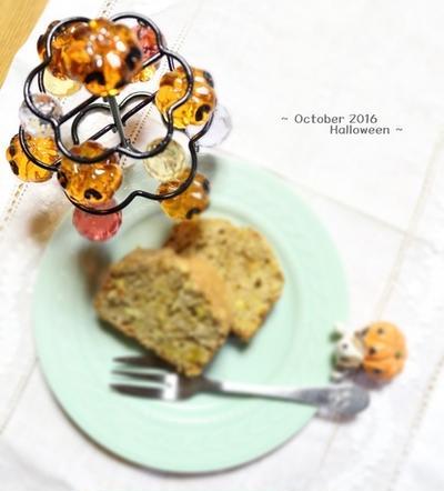 ほっこり感が嬉しい「かぼちゃとさつまいものケーキ」ハロウィンでもそうでなくてもね♪