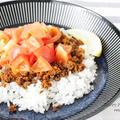 ソラマメで作られた野菜のそぼろでヴィーガンタコライス